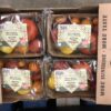 Tomatoes Heritage Pre Packed