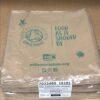 Soil Association paper bags 12 x 12