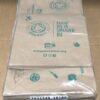 Soil Association paper bags 10 x 10